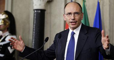 رئيس الوزراء الإيطالى إنريكو ليتا