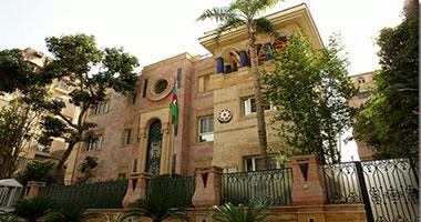 """سفارة أذربيجان بالقاهرة تحيى ذكرى احتلال محافظتى """"فضولى""""و""""جبرائيل"""""""