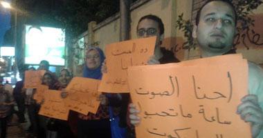 """تجمع""""ثوار"""" بمترو الأهرام استعدادا لمسيرة الاتحادية ضد قانون التظاهر"""