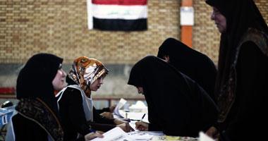 انتخابات العراق أرشيفية