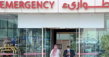 """ارتفاع أعداد المصابين بـ""""الكورونا"""" فى السعودية إلى 1541 حالة"""