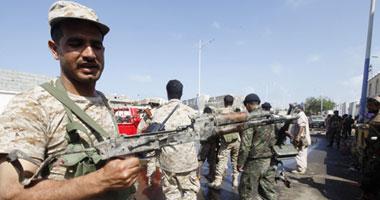 اليمن: نزع 1673 لغمًا حوثيًا الأسبوع الماضى بالمناطق المحررة