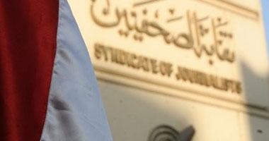 أبو السعود محمد يعلن الترشح لانتخابات نقابة الصحفيين