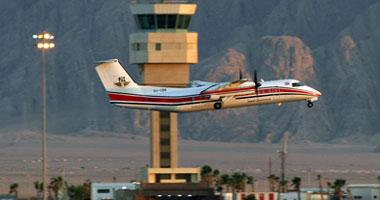 تطوير أنظمة الردار بالشركة الوطنية للملاحة الجوية
