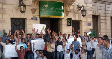 اعتصام مفتوح لموظفى البريد بكفر الشيخ