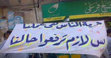 بالصور.. موظفو بريد كفر الشيخ يهددون بالتصعيد