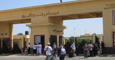 حماس تقرر إغلاق معبر رفح لأجل غير مسمى