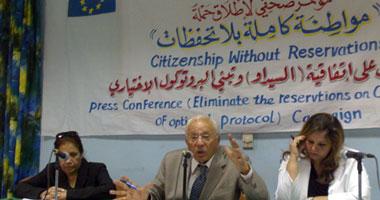 فؤاد رياض: سنعقد اجتماعاً غداً لمناقشة إصدار الدستور قب