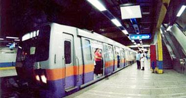محطة مترو شبرا الخيمة