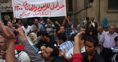 مظاهرة شعبية بالمحلة الكبرى 25 يناير للمطالبة برفع الأجور S520102163525