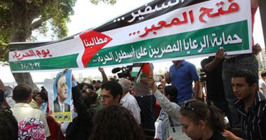 مظاهرة حاشدة للقوى السياسية أمام مقر وزارة الخارجية