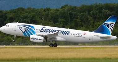 """""""مصر للطيران"""" تسير غداً رحلة"""