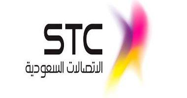 الاتصالات السعودية تُطَلِق إطاراً لتمكين المهارات الرقمية لرفع كفاءة العاملين