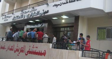 نجاح عملية استئصال ورم يزن 2 كيلو جرام بمستشفى العريش العام