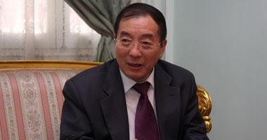 سفير الصين بالقاهرة: وفد صينى يزور مصر لبحث التعاون فى المجالات الثقافية