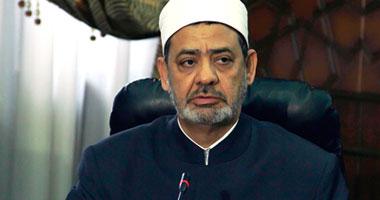 الإمام الأكبر د.أحمد الطيب شيخ الأزهر