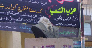 تمثال عبد الناصر الذى تعرض للتحطيم