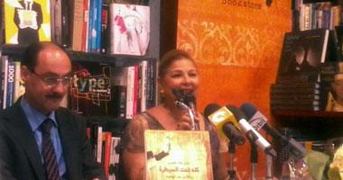الكاتب الصحفى شارل فؤاد المصر ى مدير تحرير جريدة المصرى اليوم