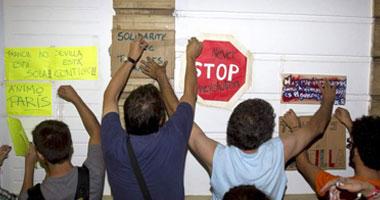 صحيفة أسبانية: بداية فشل حركة