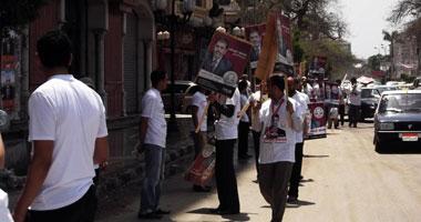 سلسلة بشرية لحملة مرسى