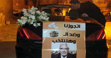 بوستر أبو الفتوح على سيارة زفاف العروسين