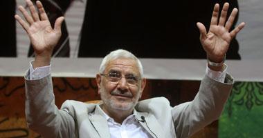 نتائج فرز أصوات المصريين بالخارج