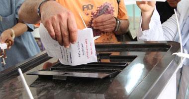 تزايد أعداد الناخبين على اللجان فى الساعة الأخيرة بملوى  الأربعاء، 23 مايو 2012