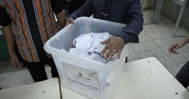 صناديق اقتراع من انتخابات الرئاسة بالجولة الأولى – أرشيفية