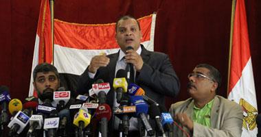 اخبار مصر اليوم 28/5/2012 - اخر اخبار مصر اليوم الاثنين 28/5/2012