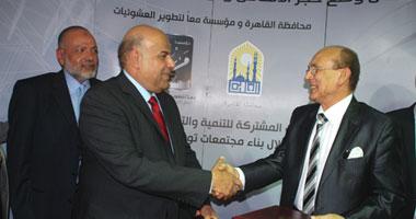 صبحى والمحافظ وعدد من مسئولو المحافظة