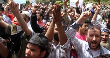 المظاهرات امام وزارة الدفاع - صورة أرشيفية