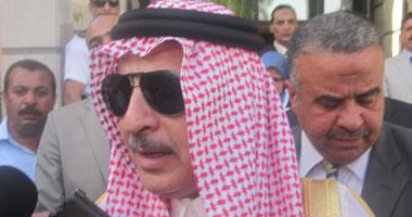 سفير السعودية