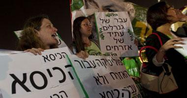 متظاهرين إسرائيليين