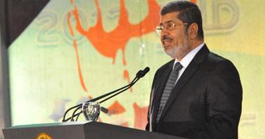 بلاغ,يتهم,مرسى,وقيادات,الإخوان,والوسط , www.christian- dogma.com , christian-dogma.com , بلاغ يتهم مرسى وقيادات الإخوان والوسط