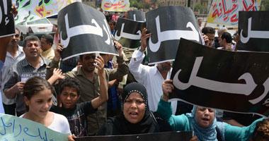 مظاهرات التحرير