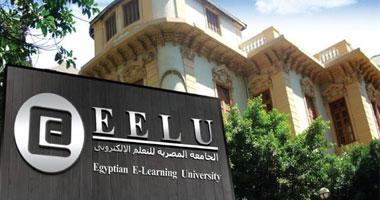 استمرار القبول بالجامعة المصرية بحد أدنى 60% لإدارة الأعمال و70% للحاسبات