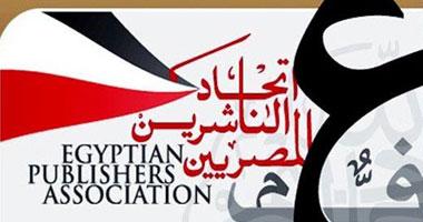 اتحاد الناشرين: الاحتلال يواصل تعنته فى مشاركة المصريين بمعرض فلسطين للكتاب