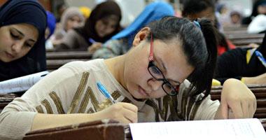 الأعلى للجامعات طلاب القطاع العلمى s520144142311.jpg