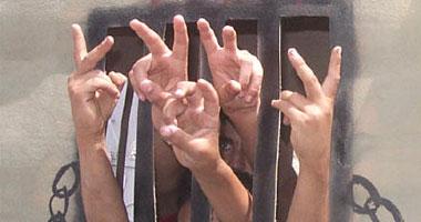 """مركز حقوقى فلسطينى: 13 طفلاً أسيراً بسجن """"عوفر"""" الإسرائيلى دون 16 عاما"""