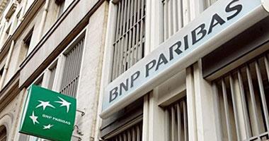 """رسمياً.. بنك الإمارات دبى الوطنى يستحوذ على """"بى إن بى باريبا مصر"""""""