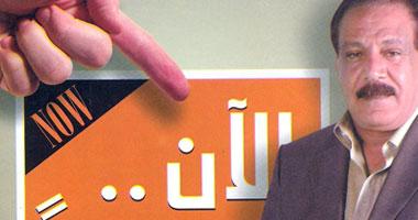 """الدكتور يحيى الأحمدى يكتب """"الآن وفوراً"""" لتغير حياتك"""