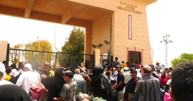 إدخال أدوية ومساعدات طبية بـ 5 ملايين جنيه إلى قطاع غزة s62009281171.jpg
