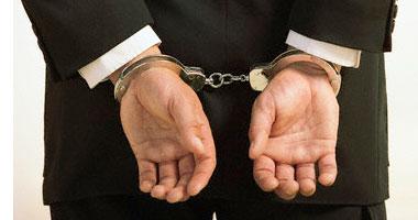اتهام رئيس غرفة التجارة فى كرواتيا بالاختلاس