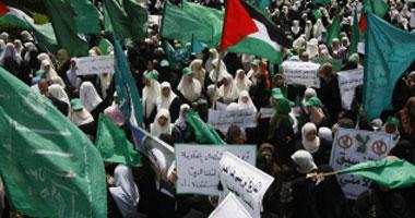 تظاهرة نسائية فى غزة – أرشيفية