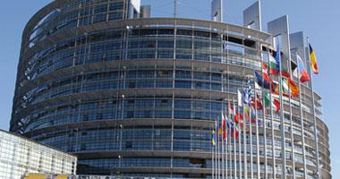 البرلمان الاوروبى