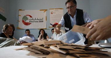 لبنان: عدد المرشحين النهائى للانتخابات النيابية أصبح 917 مرشحا -