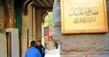 شاهد.. فيلم ترويجى لمتحف الأمير محمد على بالمنيل
