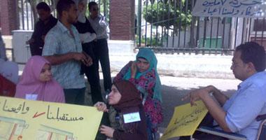 """حركة """"7مليون معاق"""" تواصل جهودها لدعم المعاقين"""