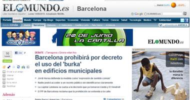 برشلونة تنضم لمدن حظر النقاب