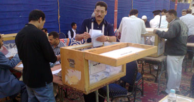 نتائج انتخابات مجلس الشوري جميع محافظات ومراكز الجمهورية